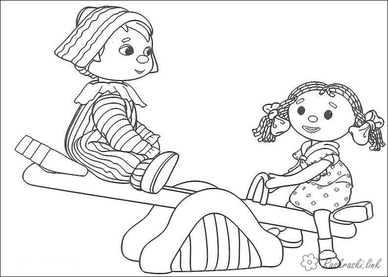 Розмальовки дівчинка Свято 1 червня День захисту дітей гра гойдалки хлопчик дівчинка