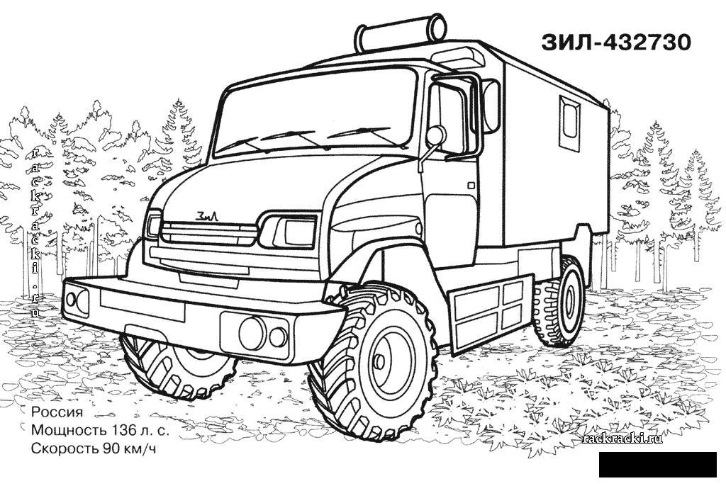 Розмальовки російська російська машина ЗІЛ-43270 розфарбування для хлопчиків