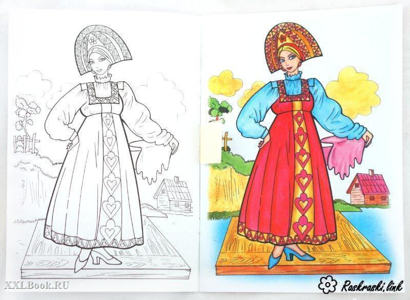 folk costumes, costumes, clothing, coloring pages peoples of the world