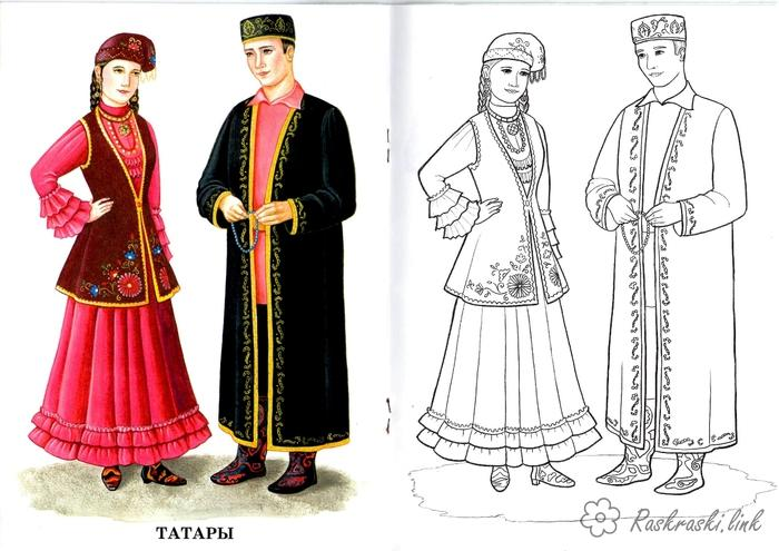 Coloring The peoples of the world Tatar national costumes, folk costumes, Tatar costume, Tatars, coloring pages