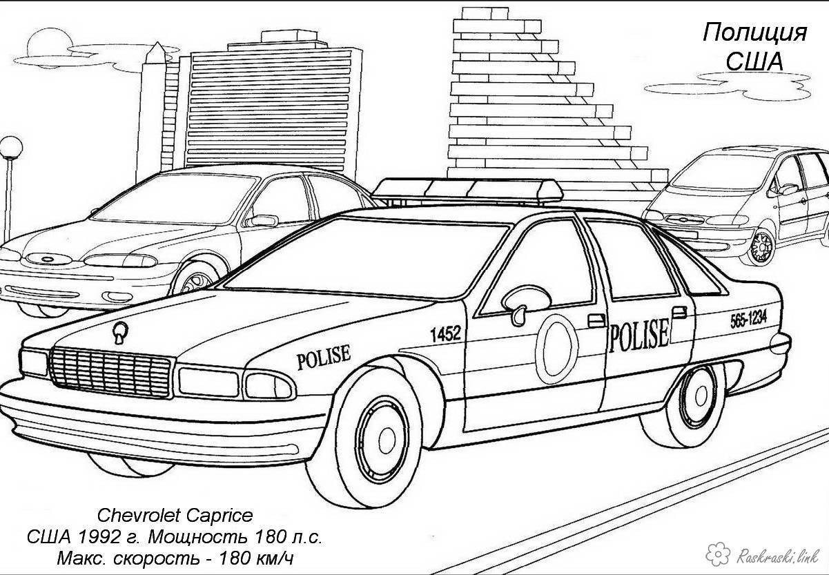 Coloring usa Chevrolet Polics USA coloring pages Books for Boys