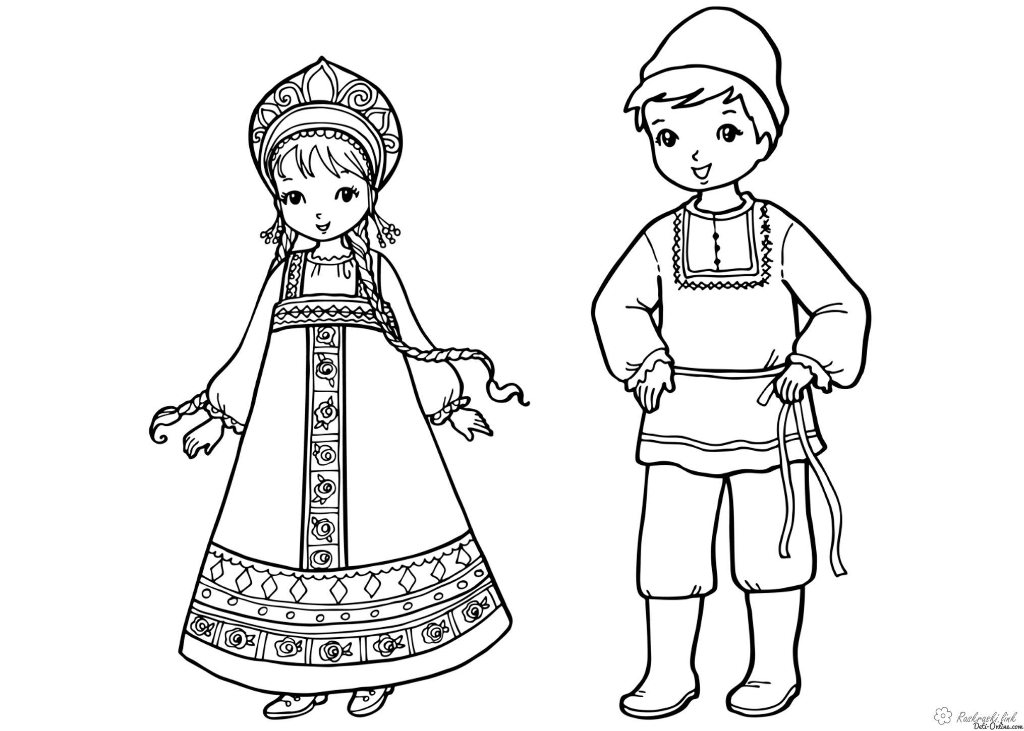 Розмальовки костюми Діти в національних костюмах розфарбування