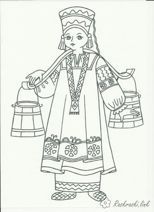 Coloring National costumes peoples of Russia costumes Russian girl in national costume
