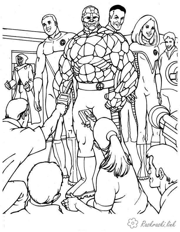 Розмальовки героїв розмальовки супер героїв, Фантастична четвірка