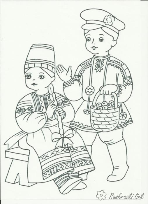 Coloring National costumes peoples of Russia costumes Russia, Russian folk clothes, coloring pages