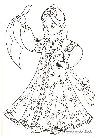 Coloring world costumes Russian girl in folk costume, dancing girl in national costume