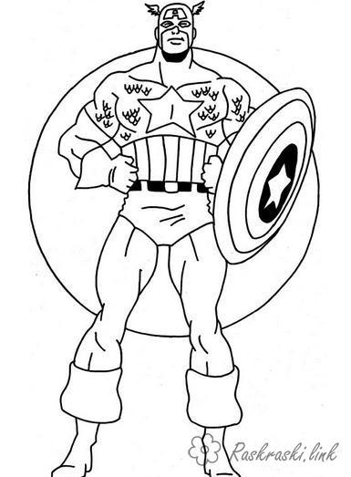 капитан Раскраски распечатать бесплатно.
