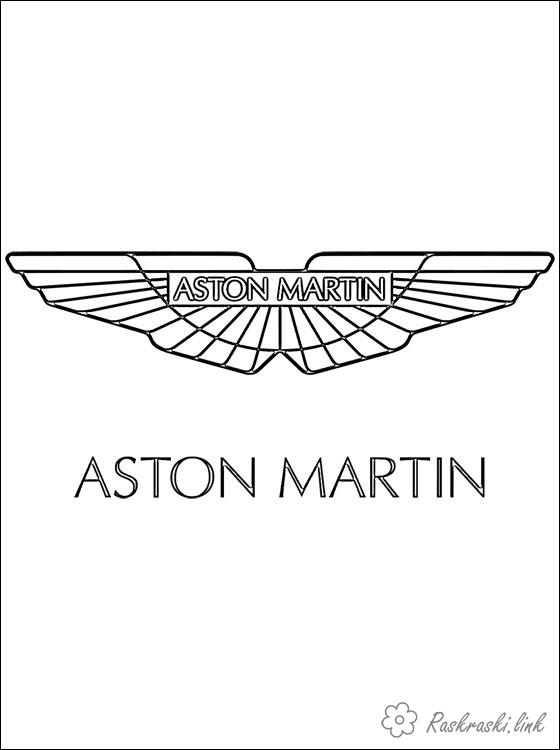 Coloring Car Brands coloring pages for boys, car brands, Aston Martin