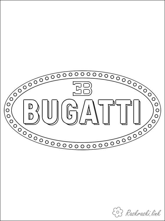 Coloring Car Brands coloring pages pages for boys, bugatti, car brand
