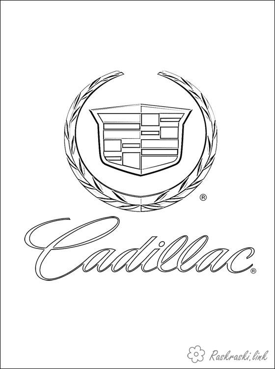 Coloring Car Brands coloring pages icon Cadillac, for boy