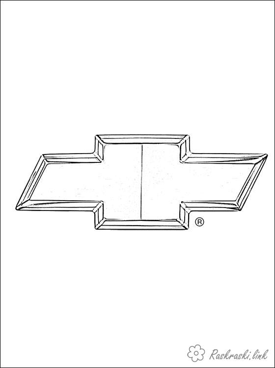 Coloring Car Brands coloring pages Books for Boys, the icon of the machine, chevrolet