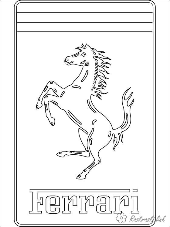 Coloring Car Brands Ferrari badge, coloring pages for boys