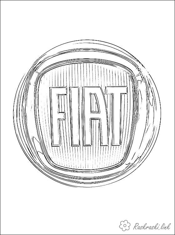 Coloring Car Brands coloring pages icon brands, Fiat, for boys