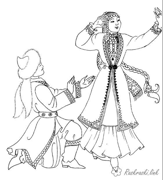 Розмальовки національні Казахські національні костюми розфарбування