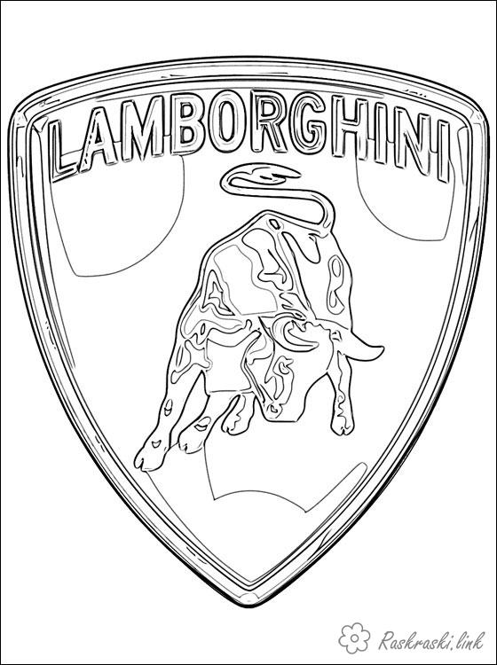 Coloring Car Brands coloring pages Books for boys Lamborghini brand