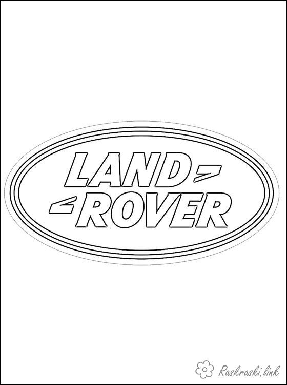 Coloring Car Brands coloring pages for boys, Land Rover brand