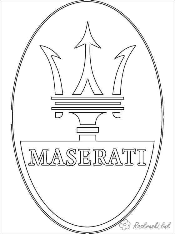 Coloring Car Brands coloring pages for kids brand Maserati, free