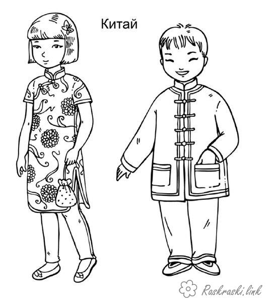 Coloring Chinese folk costumes Chinese costumes coloring pages