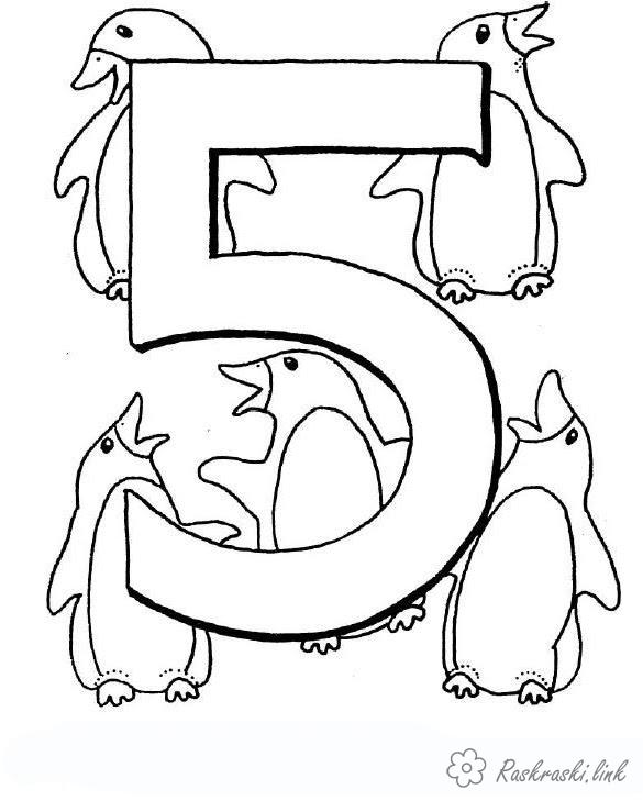 Coloring penguins Five penguin coloring pages