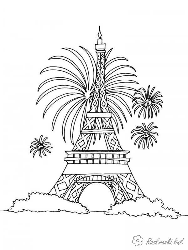 Розмальовки Париж Ейфелева вежа розфарбування, Париж, Франція