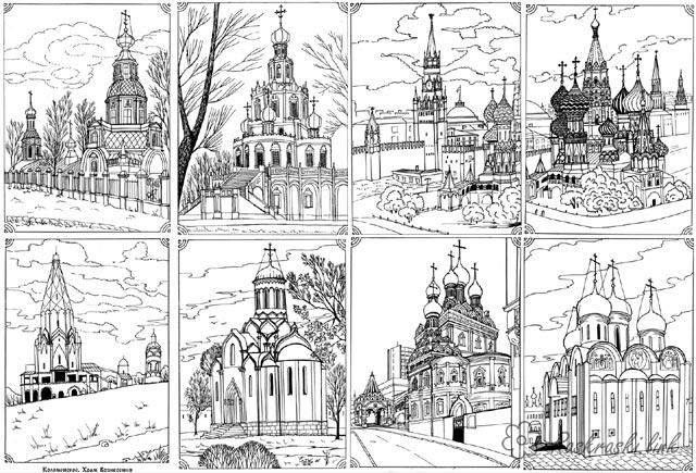 Coloring Moscow coloring pages monasteries of Moscow, Russia, Church