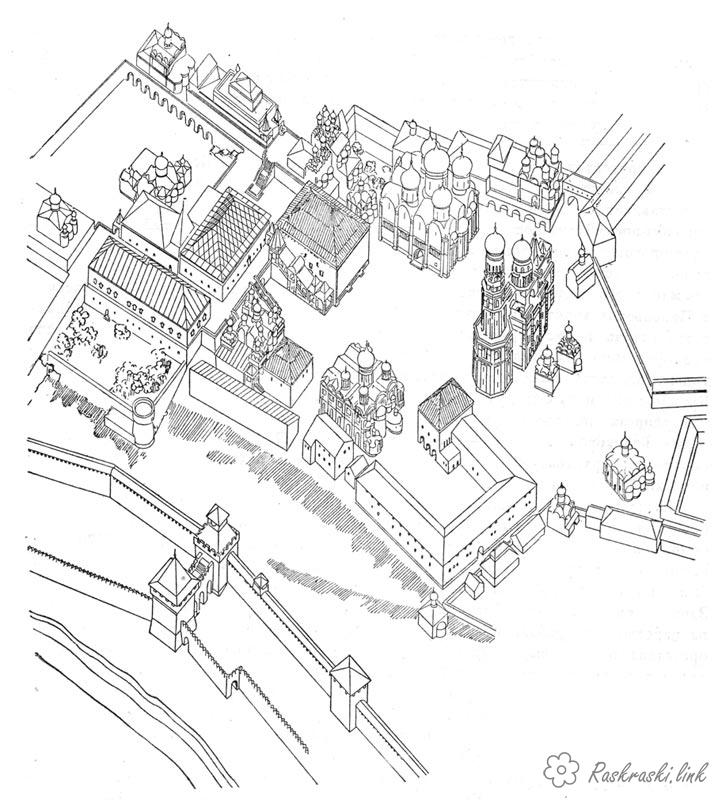 Coloring Moscow View of the Kremlin coloring pages, Moscow, Russia