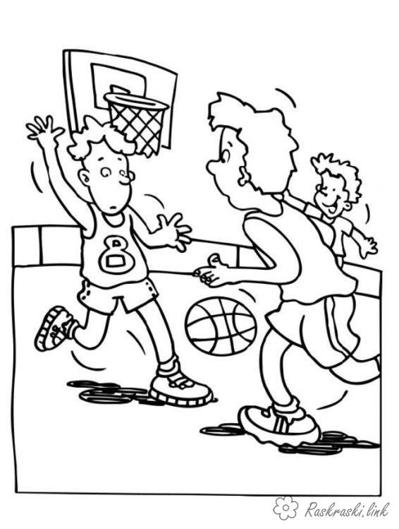 Розмальовки Спорт Баскетбол
