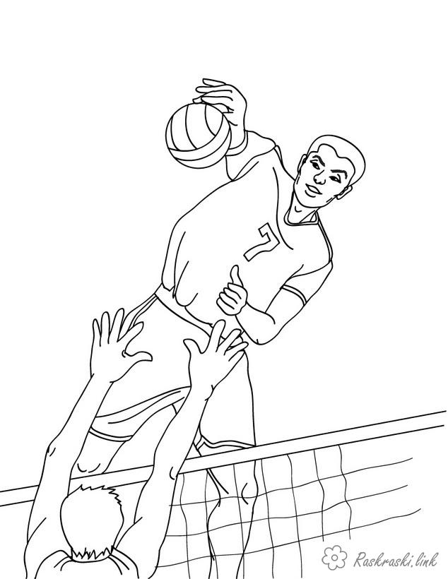 Coloring Volleyball volleyball game coloring pages