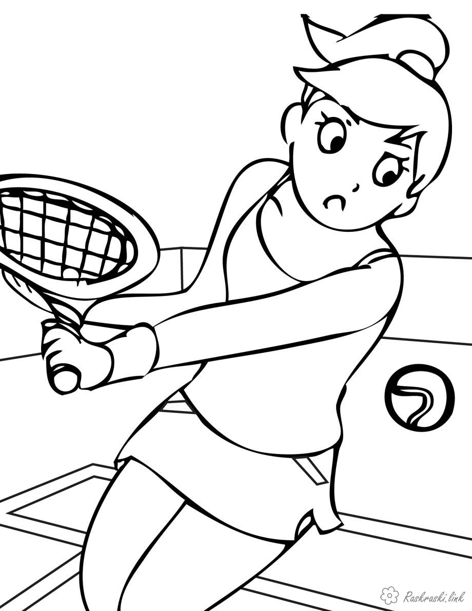 Розмальовки Спорт Теніс