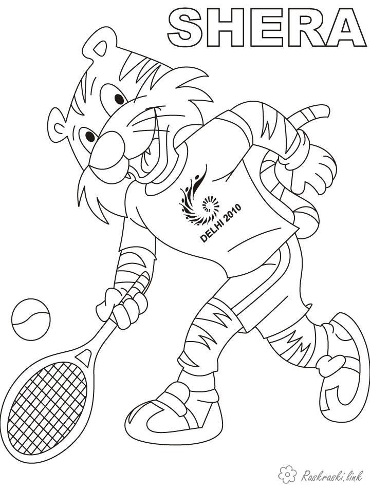 Раскраски теннисист Тигр теннисист раскраска, спортивные игры