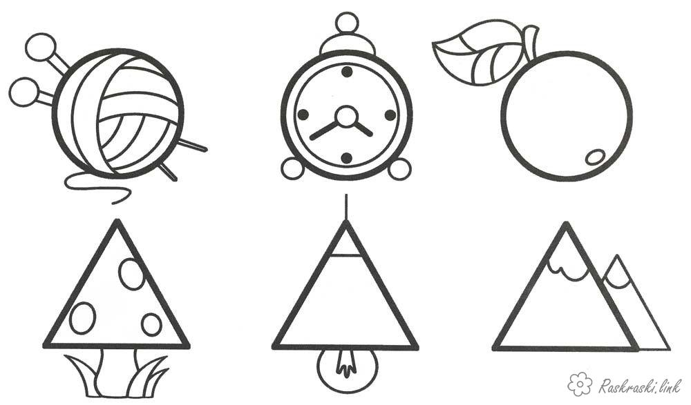 Coloring Paint geometric shapes Geometric shapes, coloring pages