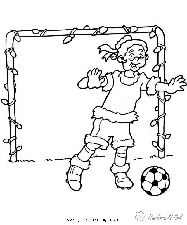 Coloring Football Goalkeeper coloring pages, sports games, Olympics