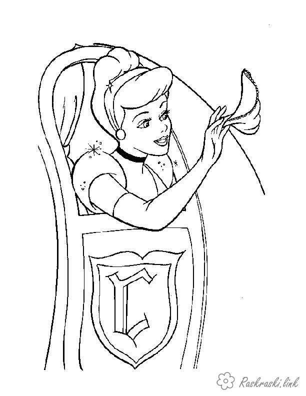 Coloring scarf Cinderella carriage scarf