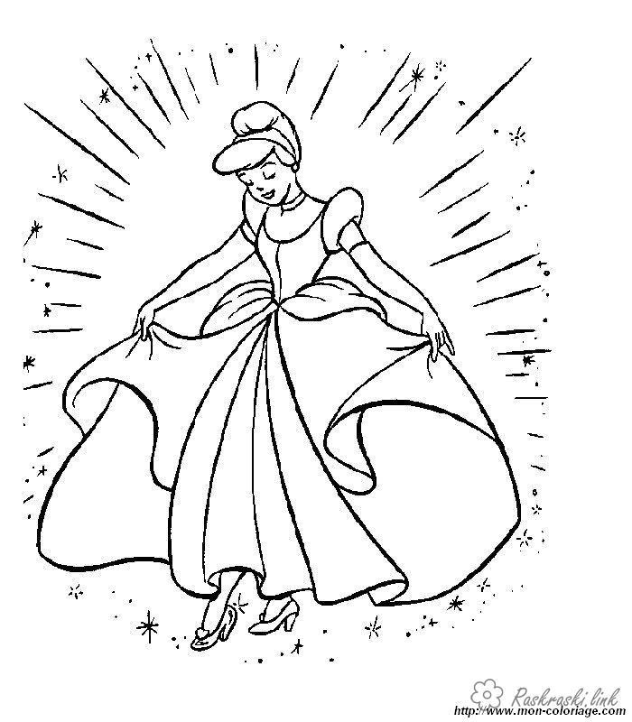 Розмальовки плаття попелюшка, сукня, перетворення