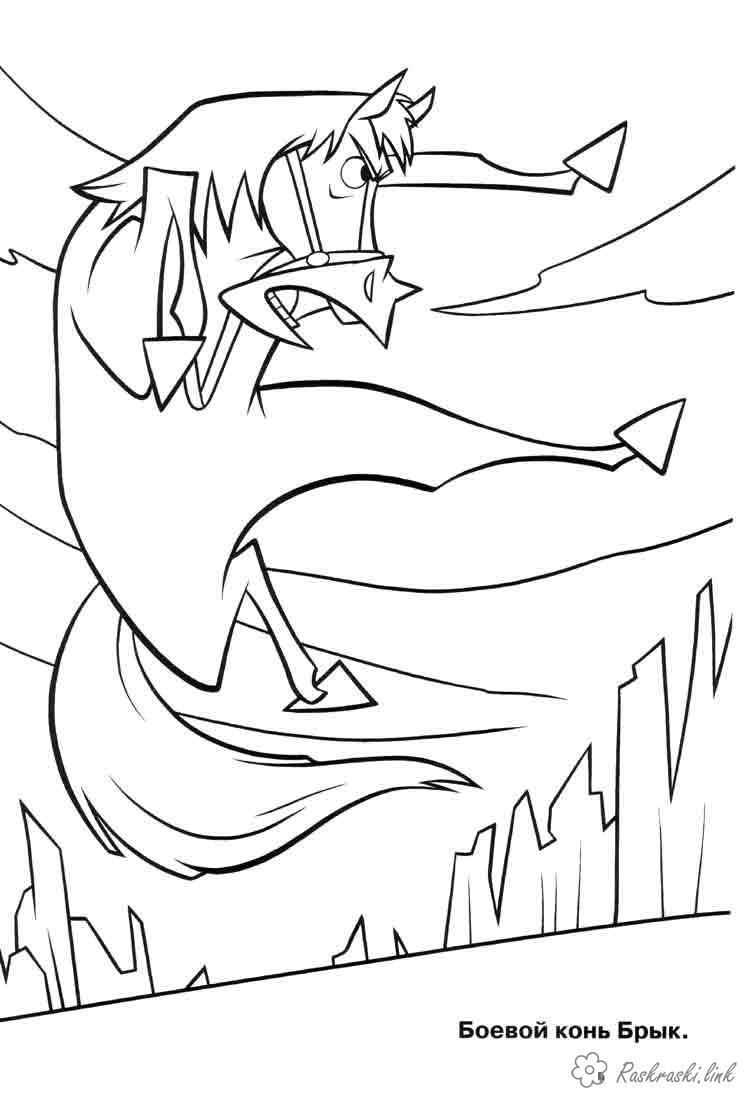 Розмальовки рапунцель Брик, бойовий кінь, Рапунцель