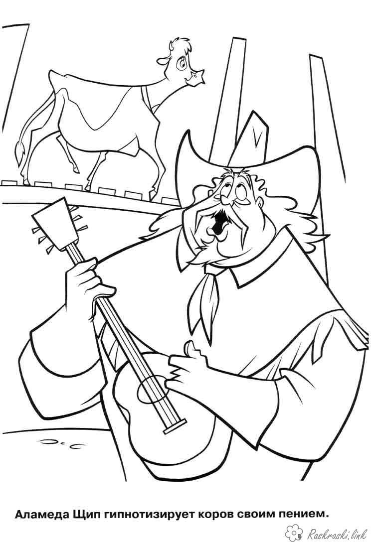 Розмальовки Уолт Дісней Аламеда SIP, бур'яни, гітара