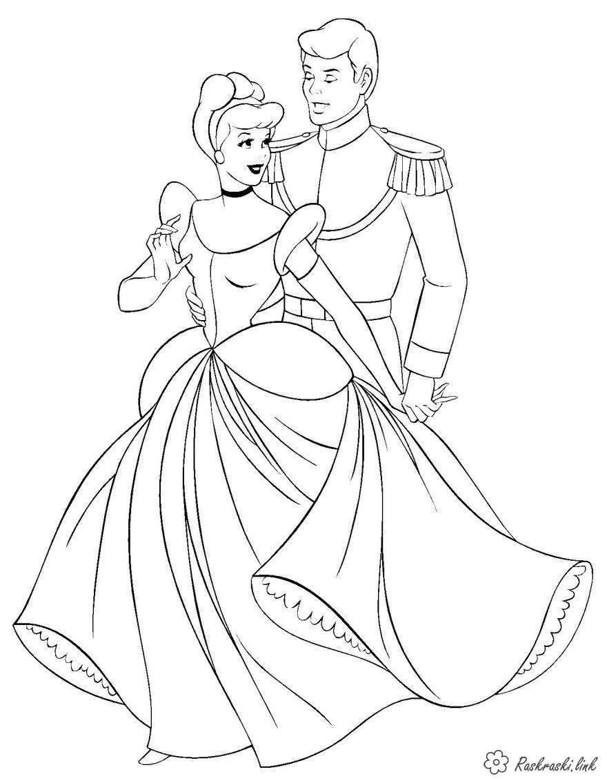 Розмальовки плаття Попелюшка, принц, бал, плаття