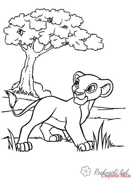 Розмальовки Уолт Дісней Сімба, прогулянка, дерево