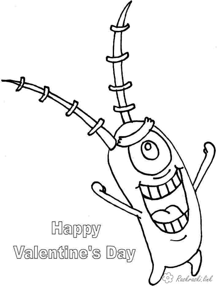 Розмальовки Губка Боб Планктон, розмальовки для дітей