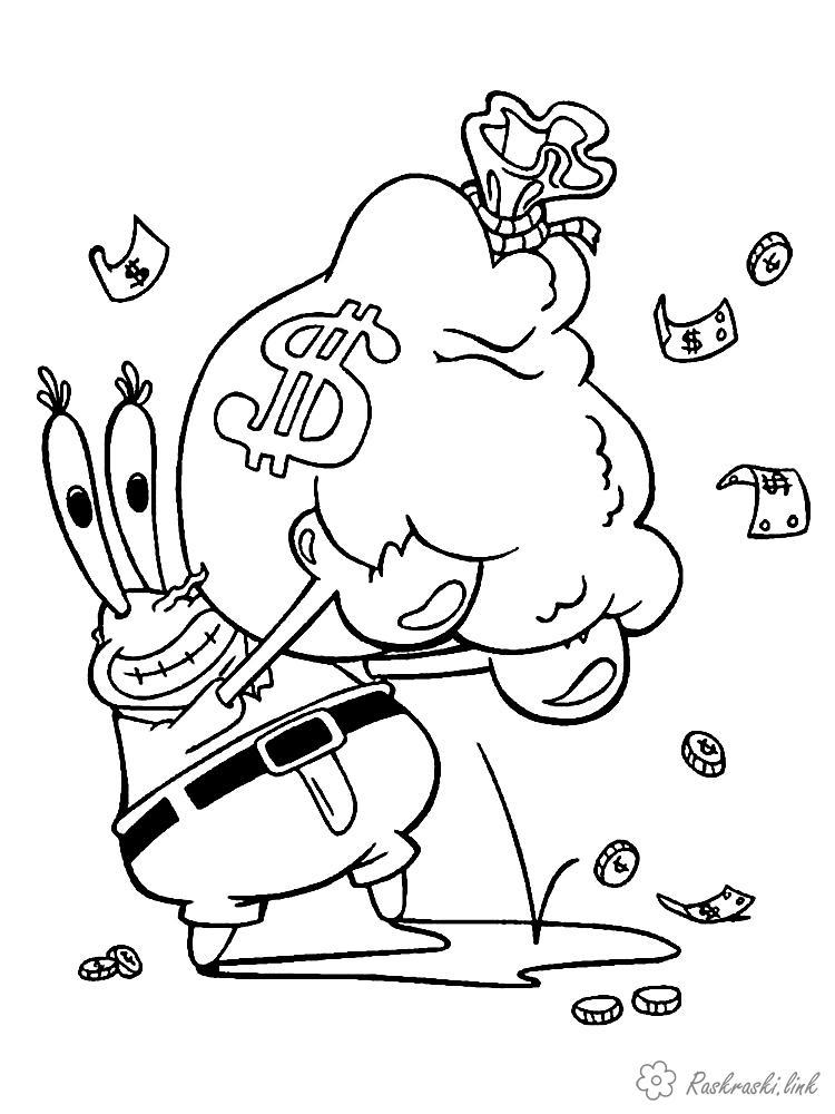 Розмальовки Губка Боб Містер Краб, мішок з грошима, розфарбування для дітей
