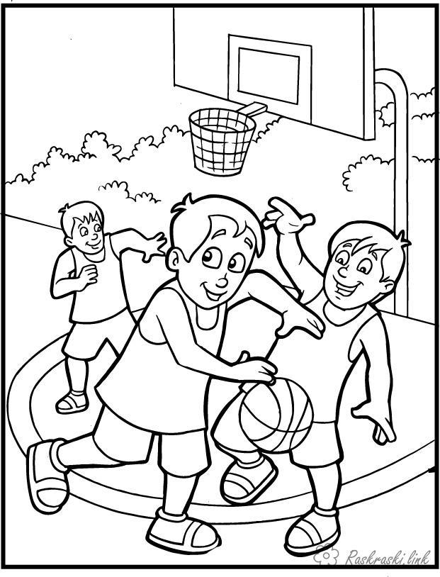 Раскраски дети праздник 1 июня день защиты детей дети мяч баскетбол