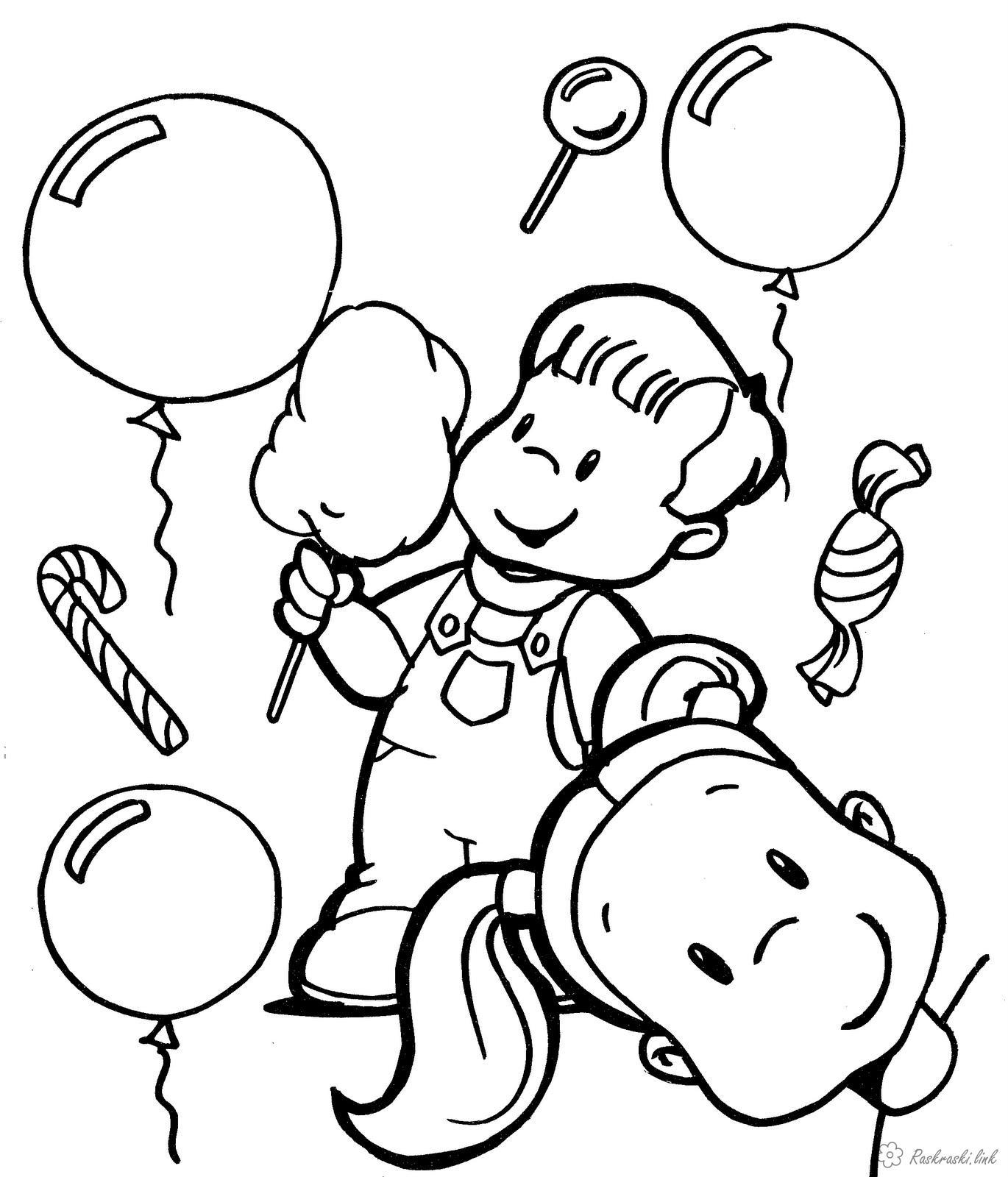 Розмальовки діти Свято 1 червня День захисту дітей діти хлопчик дівчинка солодощі цукерки