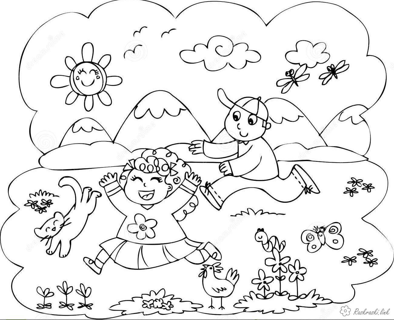 Розмальовки діти Свято 1 червня День захисту дітей діти хлопчик дівчинка гра салочки літо