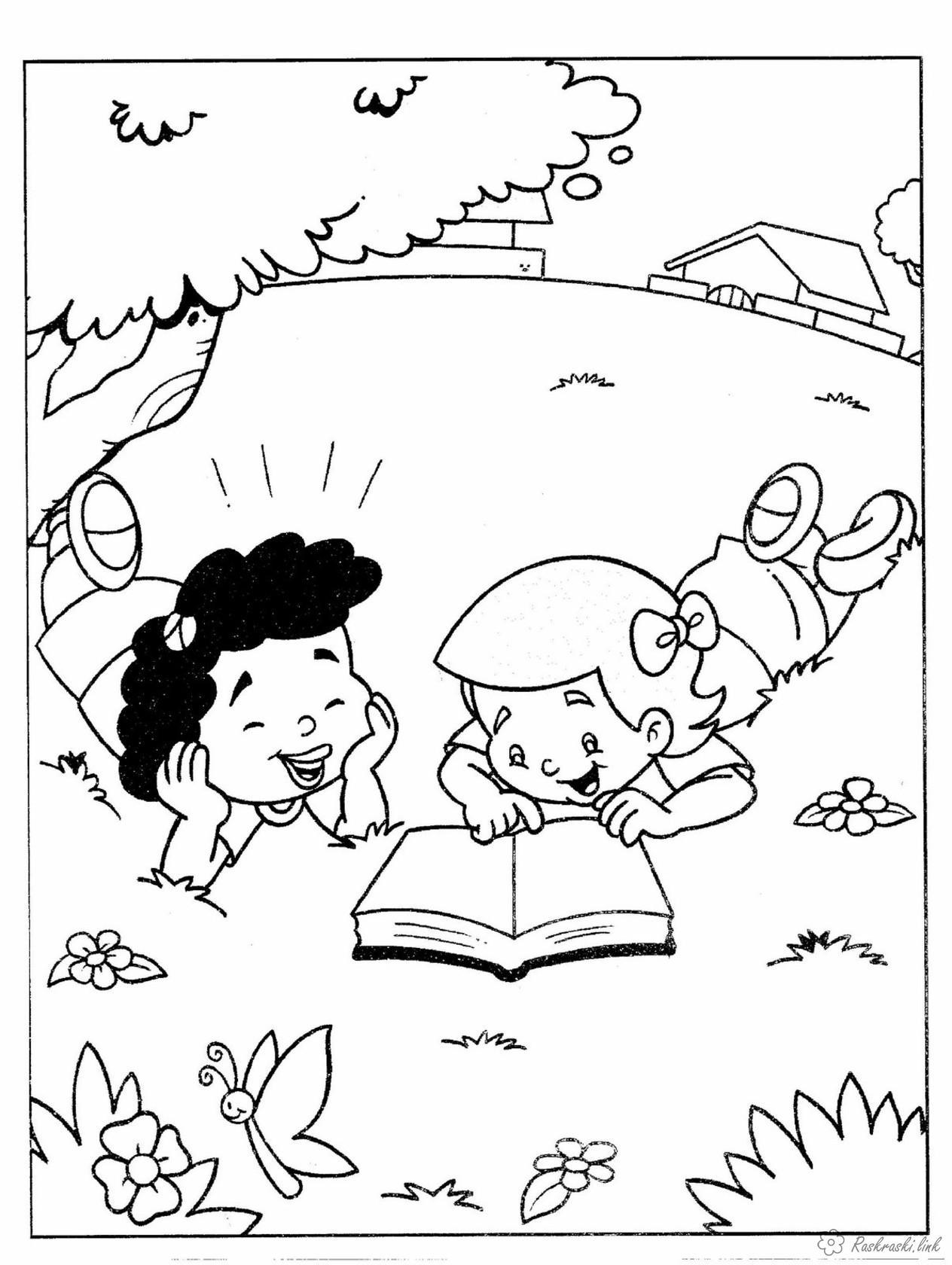 Coloring June 1 Children's Day праздник 1 июня день защиты детей дети девочка мальчик книга дерево лето луг