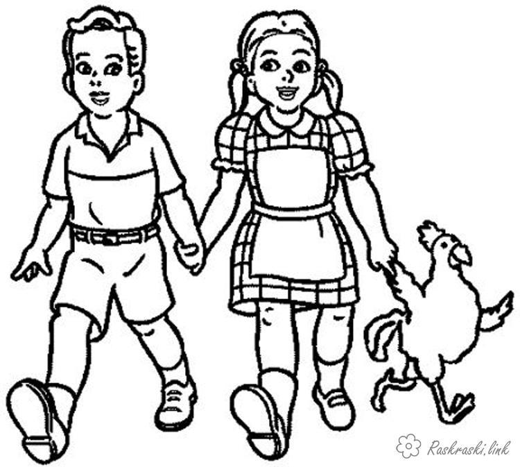 Розмальовки півень Свято 1 червня День захисту дітей діти півень