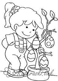 Розмальовки дівчинка Свято 1 червня День захисту дітей дівчинка