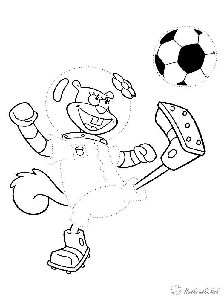 Раскраски мячик Сэнди с мячом, раскраски для детей