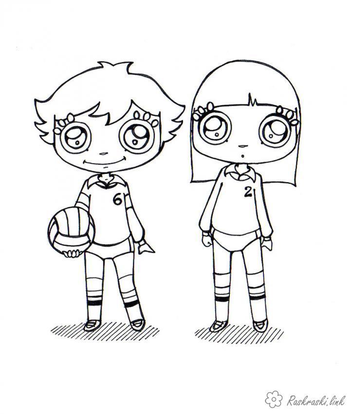 Розмальовки дівчинка хлопчик, дівчинка, волейбол, м'яч, спорт