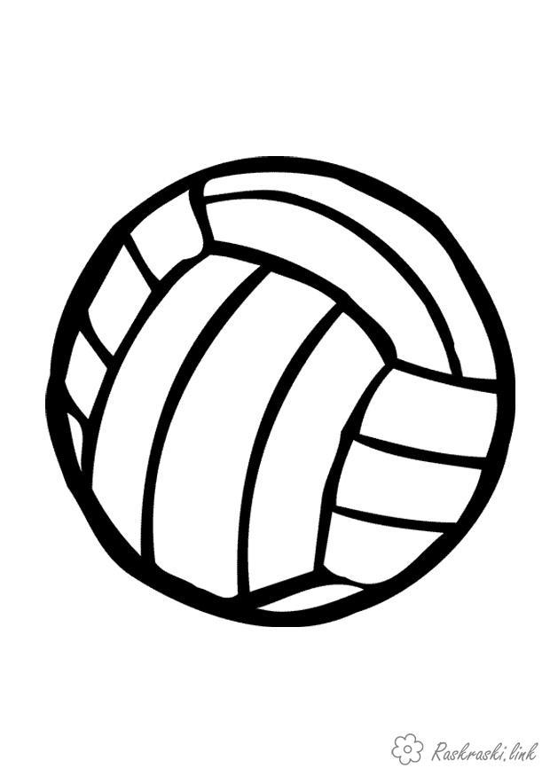 Раскраски мячик волейбол, спорт, мяч, игра