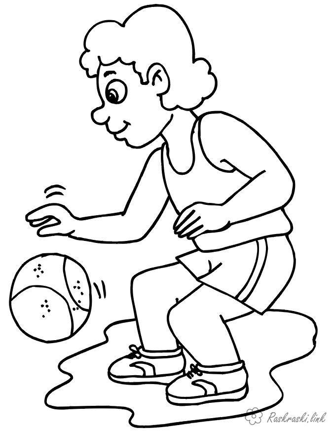 Розмальовки дівчинка дівчинка, м'яч, вулиця .спорт, баскетбол